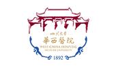 四川大学华西医学院
