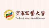 空军军医大学