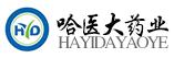 哈尔滨医大药业股份有限公司